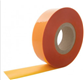 "iPack 2"" Wide Amber Cellophane 1 case of 6 rolls"